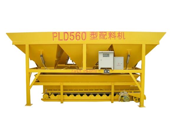 PLD560QS-III(三仓)