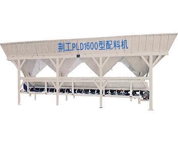 PLD1600QS-IV(四仓)