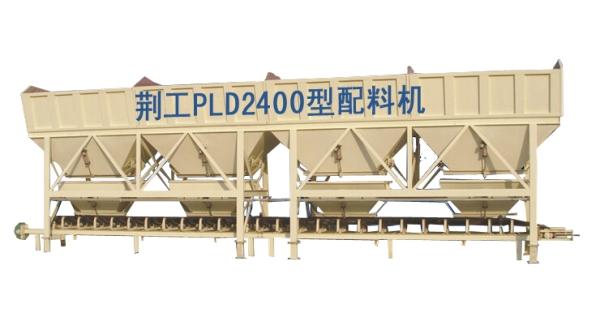 PLD2400D-IV(四仓)