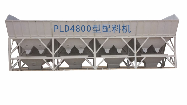 PLD4800D-IV(四仓)