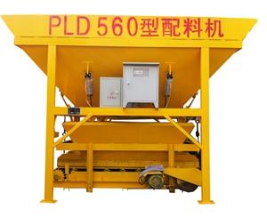 PLD560QS(二仓)