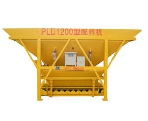 PLD1200QS(二仓)