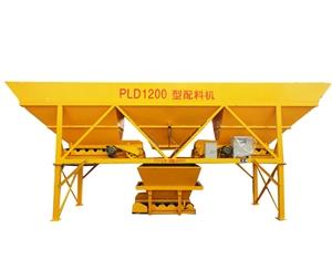 PLD1200Q-III(三仓)