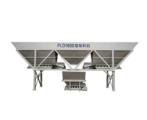 PLD1600Q-III(三仓)