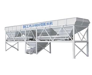 PLD1600-IV(四仓)