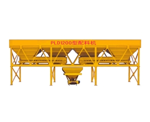 PLD1200-IV(四仓)